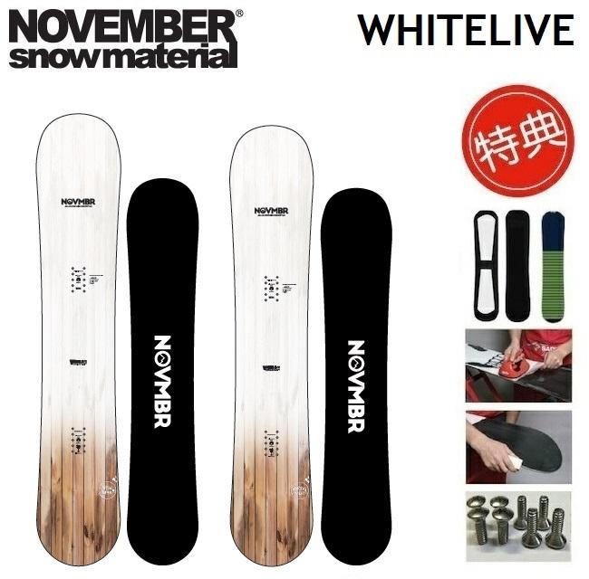 19-20 NOVEMBER WHITELIVE ノベンバー ホワイトライブ スノーボード 板 メンズ レディース 144-158 [ソールカバー 初期チューン ショートビス] 特典多数