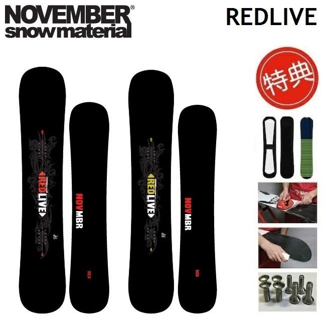 19-20 NOVEMBER REDLIVE ノベンバー レッドライブ スノーボード 板 メンズ レディース 145-159 [ソールカバー 初期チューン ショートビス] 特典多数