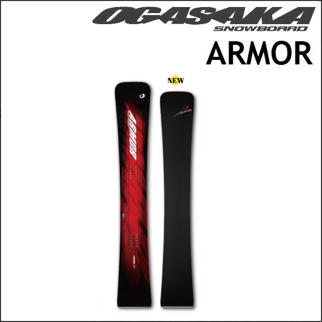 18-19 OGASAKA オガサカ スノーボード ARMOR アーマー アルペン