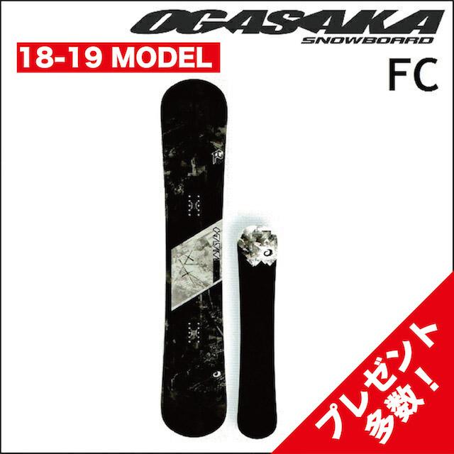 18-19 OGASAKA オガサカ スノーボード FC エフシー