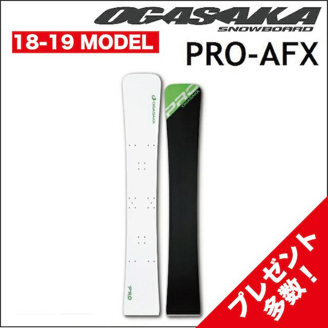 18-19 OGASAKA オガサカ スノーボード PRO-AFX アルフレックス アルペン