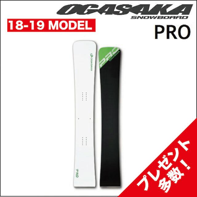 18-19 OGASAKA オガサカ スノーボード PRO プロ アルペン