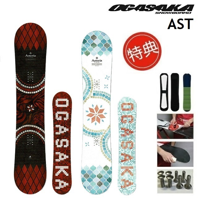 19-20 OGASAKA AST オガサカ スノーボード 板 メンズ レディース 142-154 [ソールカバー 初期チューン ショートビス] 特典多数