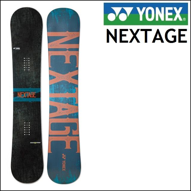 18-19 YONEX ヨネックス スノーボード NEXTAGE ネクステージ