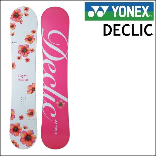 18-19 YONEX ヨネックス スノーボード DECLIC レディース