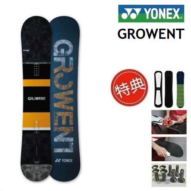 19-20 YONEX GROWENT ヨネックス グローウェント スノーボード 板 メンズ 147-154 [ソールカバー 初期チューン ショートビス] 特典多数