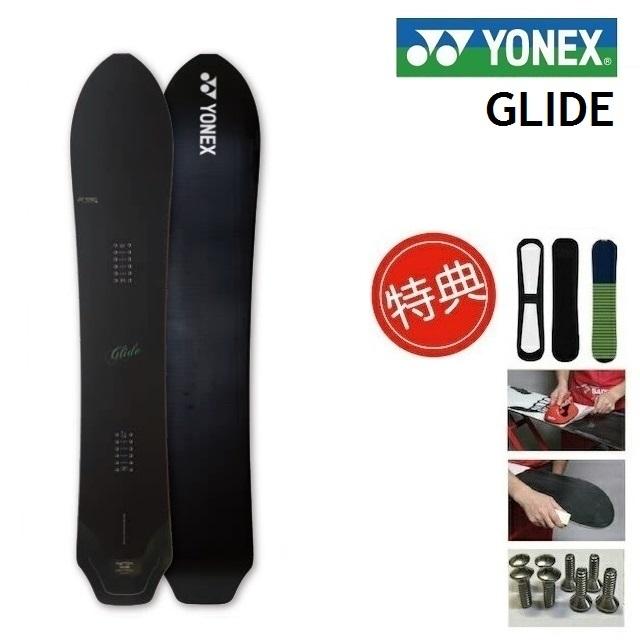 19-20 YONEX GLIDE ヨネックス グライド スノーボード 板 メンズ 157 163 [ソールカバー 初期チューン ショートビス] 特典多数