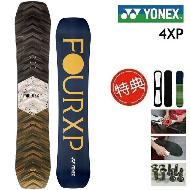20-21 YONEX 4XP ヨネックス フォーエックスピー スノーボード 板 メンズ レディース 138 143 148 151 154