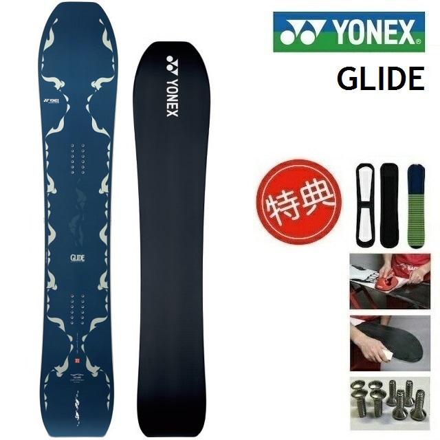 20-21 YONEX GLIDE ヨネックス グライド スノーボード 板 メンズ 157 161