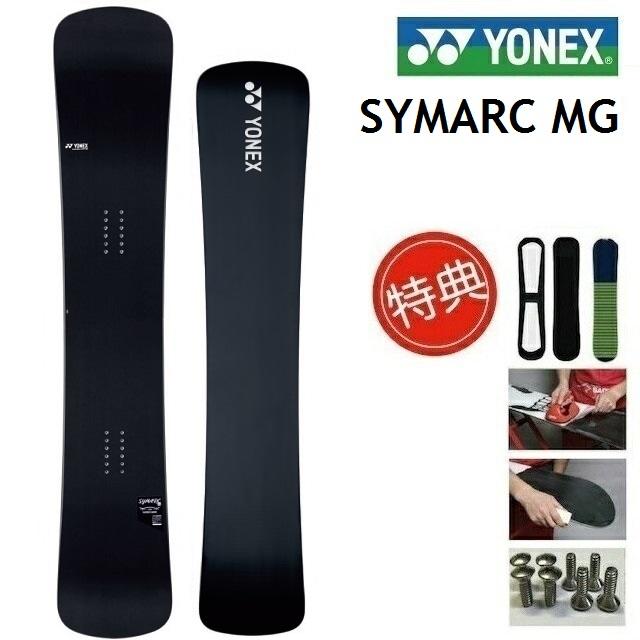 20-21 YONEX SYMARC MG ヨネックス シムアークマグ スノーボード 板 メンズ レディース 151 156 160