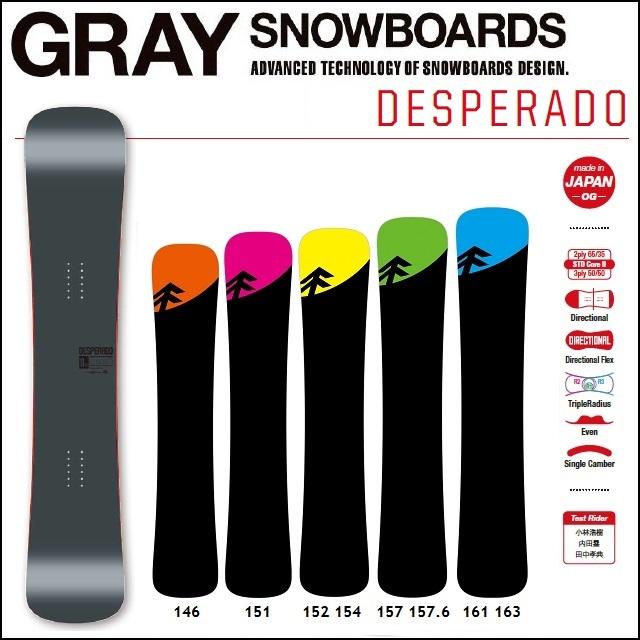 18-19 GRAY グレイ スノーボード DESPERADO デスペラード