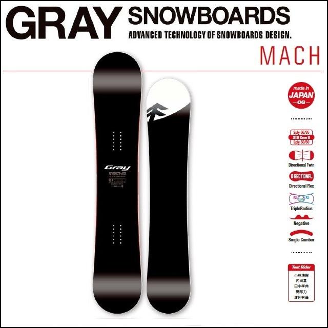 18-19 GRAY グレイ スノーボード MACH マッハ