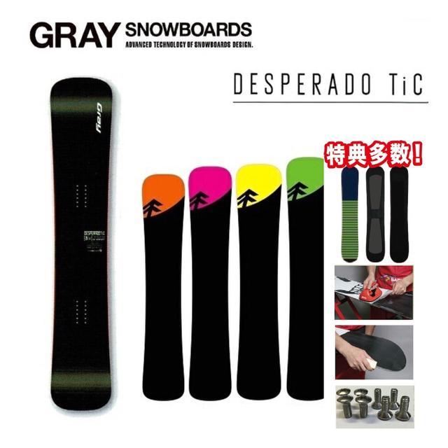 [最大3000円クーポン配布中] 19-20 GRAY グレイ スノーボード DESPERADO TiC デスペラード ティーアイシー メタル