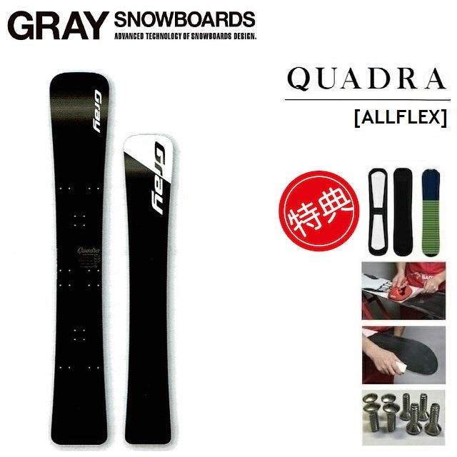 19-20 GRAY QUADRA グレイ クアドラ アルフレックス仕様 スノーボード 板 メンズ レディース 163 178 アルペン [ソールカバー 初期チューン ショートビス] 特典多数