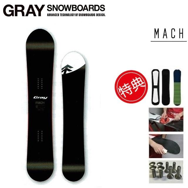 19-20 GRAY MACH グレイ マッハ スノーボード 板 メンズ レディース 151.5-163 [ソールカバー 初期チューン ショートビス] 特典多数