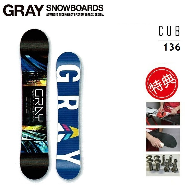 [最大3000円クーポン配布中] 19-20 GRAY グレイ スノーボード CUB カブ 136cm キッズ