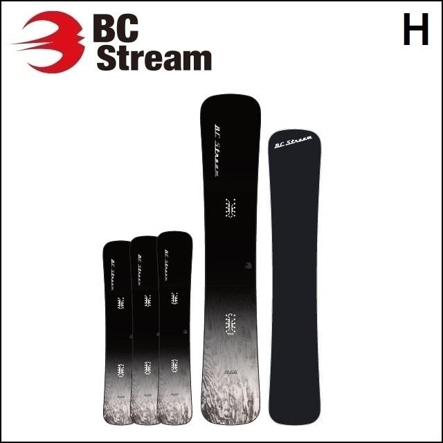 18-19 BC STREAM ビーシーストリーム スノーボード H エイチ