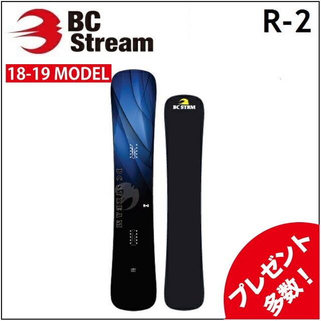 18-19 BC STREAM ビーシーストリーム スノーボード R-2 アールツー r2