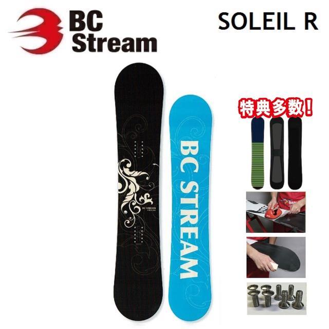 [最大3000円クーポン配布中] 19-20 BC STREAM ビーシーストリーム スノーボード SOLEIL R ソレイル アール ダブルロッカー
