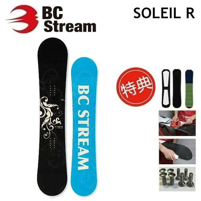 19-20 BC STREAM SOLEIL R ソレイル アール ダブルロッカー ビーシーストリーム スノーボード 板 レディース 136-145 [ソールカバー 初期チューン ショートビス] 特典多数