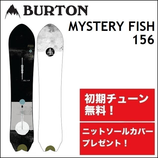 18-19 BURTON バートン スノーボード MYSTERY FISH ミステリーフィッシュ 156cm 【正規保証書付】