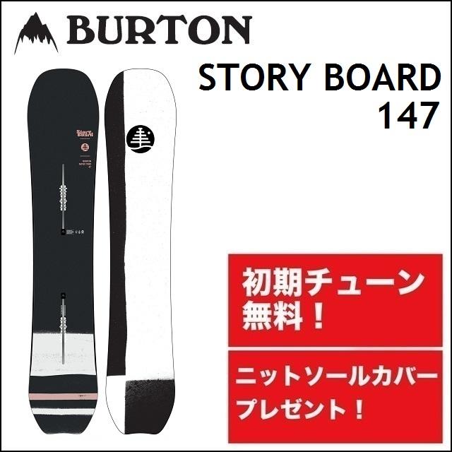 18-19 BURTON バートン スノーボード STORY BOARD ストーリーボード 147cm レディース 【正規保証書付】