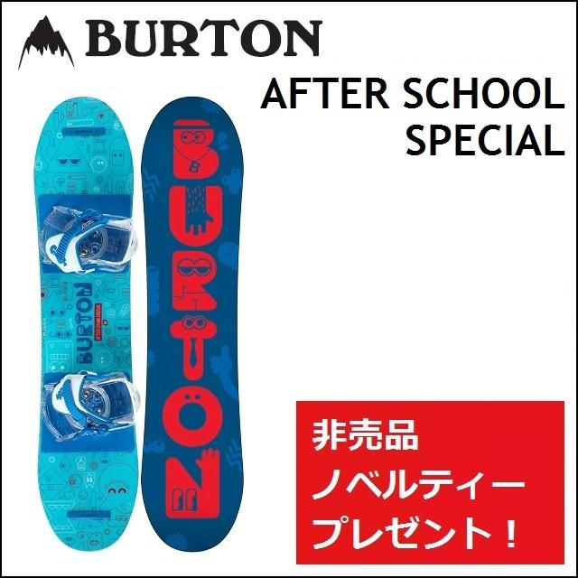 18-19 BURTON バートン スノーボード AFTER SCHOOL SPECIAL アフタースクール スペシャル 80、90、100cm キッズ 【正規保証書付】