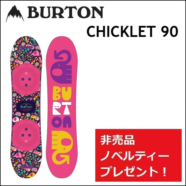 18-19 BURTON バートン スノーボード CHICKLET チクレット 90cm キッズ 【正規保証書付】