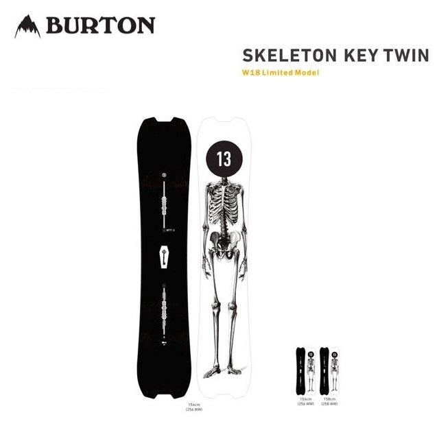 【限定モデル】 BURTON SKELTON KEY TWIN バートン スケルトンキー ツイン スノーボード 正規保証書付