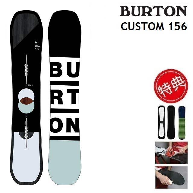 19-20 BURTON CUSTOM バートン カスタム スノーボード 板 メンズ 156cm [ソールカバー 初期チューン] 特典多数 日本正規品