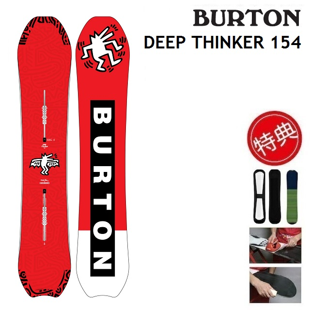 19-20 BURTON DEEP THINKER バートン ディープシンカー スノーボード 板 メンズ 154cm [ソールカバー 初期チューン] 特典多数 日本正規品