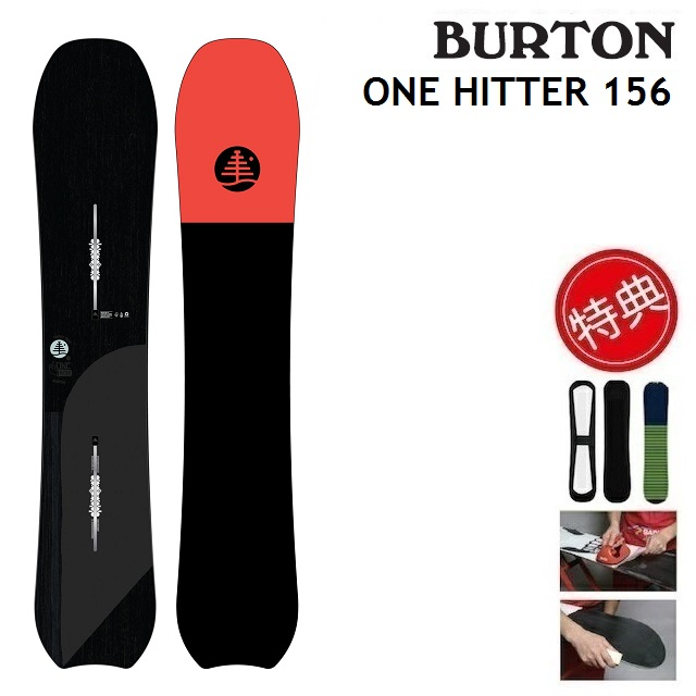 19-20 BURTON ONE HITTER バートン ワンヒッター スノーボード 板 メンズ 156cm [ソールカバー 初期チューン] 特典多数 日本正規品