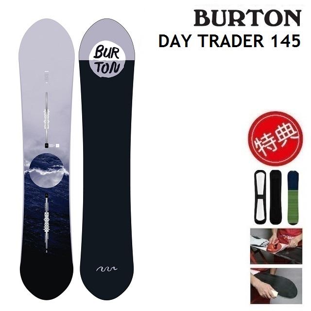 19-20 BURTON DAY TRADER バートン デイトレーダー スノーボード 板 レディース 145cm [ソールカバー 初期チューン] 特典多数 日本正規品