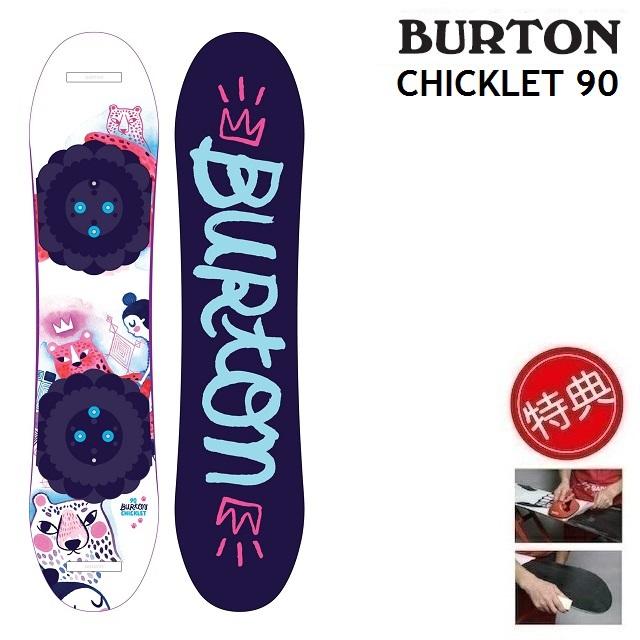 19-20 BURTON CHICKLET バートン チクレット スノーボード 板 キッズ 90cm [初期チューン] 特典多数 日本正規品