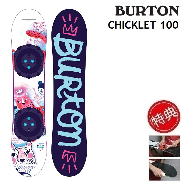 19-20 BURTON CHICKLET バートン チクレット スノーボード 板 キッズ 100cm [初期チューン] 特典多数 日本正規品