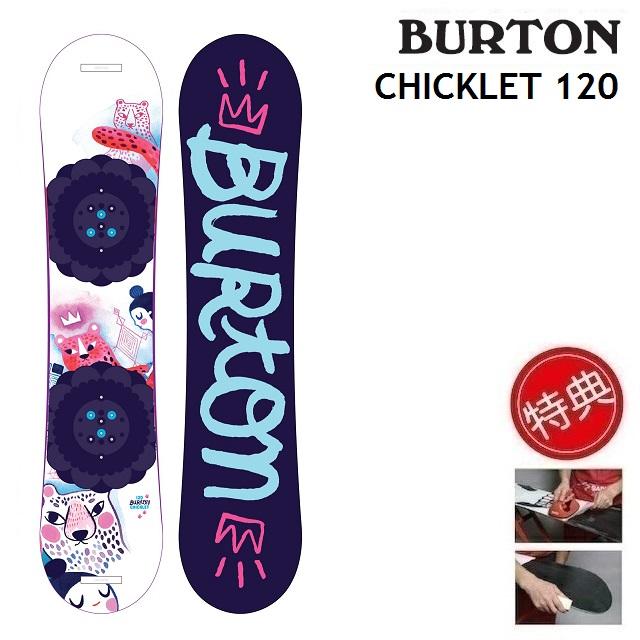 19-20 BURTON CHICKLET バートン チクレット スノーボード 板 キッズ 120cm [初期チューン] 特典多数 日本正規品