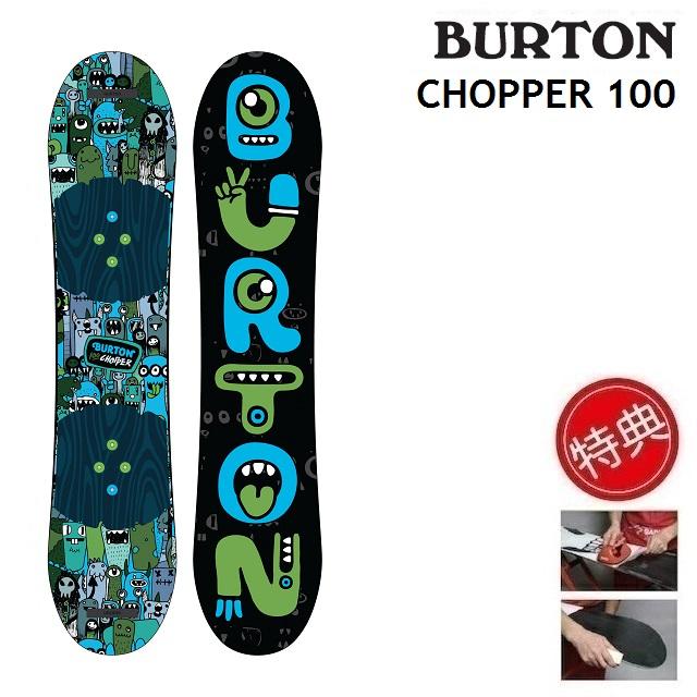 19-20 BURTON CHOPPER バートン チョッパー スノーボード 板 キッズ 100cm [初期チューン] 特典多数 日本正規品