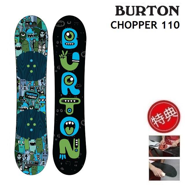 19-20 BURTON CHOPPER バートン チョッパー スノーボード 板 キッズ 110cm [初期チューン] 特典多数 日本正規品