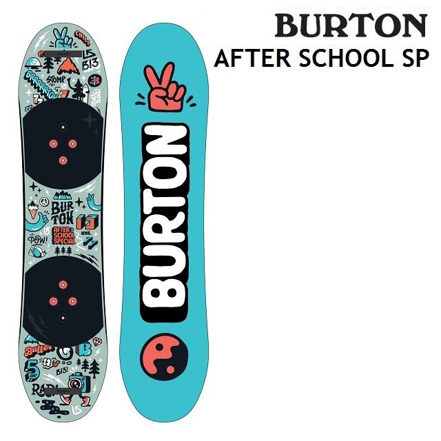 19-20 BURTON AFTER SCHOOL SPECIAL バートン アフタースクール スペシャル スノーボード 板 80 90 100cm キッズ 日本正規品