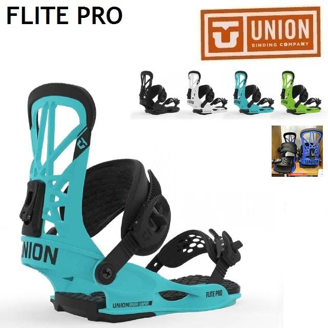 19-20 UNION FLITE PRO ユニオン フライト プロ ビンディング バインディング スノーボード メンズ レディース 日本正規品