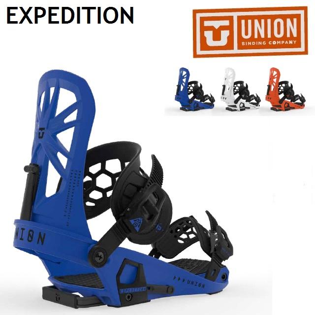 19-20 UNION EXPEDITION ユニオン エクスペディショオン ビンディング バインディング スノーボード スプリットボード用 メンズ レディース 日本正規品