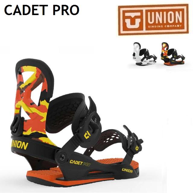 19-20 UNION CADET PRO ユニオン キャデット プロ ビンディング バインディング スノーボード YOUTH KIDS ユース キッズ 日本正規品