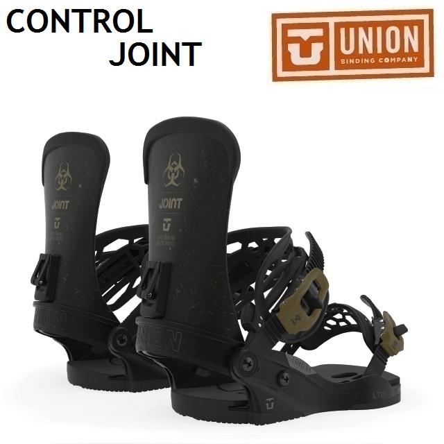 19-20 UNION CONTROL JOINT ユニオン コントロール ジョイント ビンディング バインディング スノーボード メンズ レディース 日本限定モデル 日本正規品