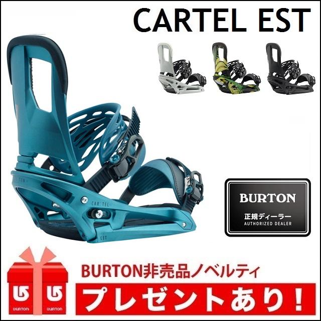 17-18 BURTON バートン ビンディング CARTEL カーテル est 【正規保証書付】