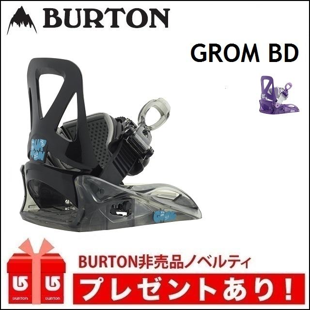 18-19 BURTON バートン ビンディング GROM BINDING グロム バインディング キッズ 【正規保証書付】
