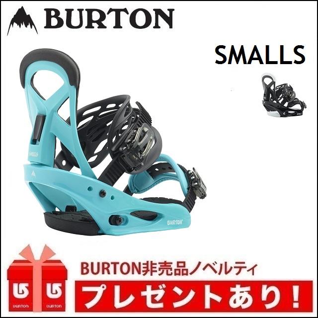 18-19 BURTON バートン ビンディング SMALLS スモール キッズ 【正規保証書付】