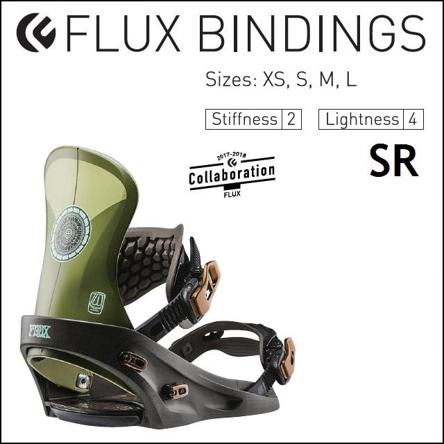 17-18 FLUX フラックス ビンディング SR エスアール