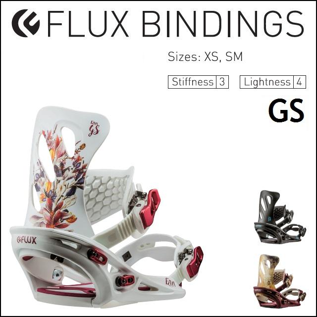 18-19 FLUX フラックス ビンディング GS ジーエス レディース