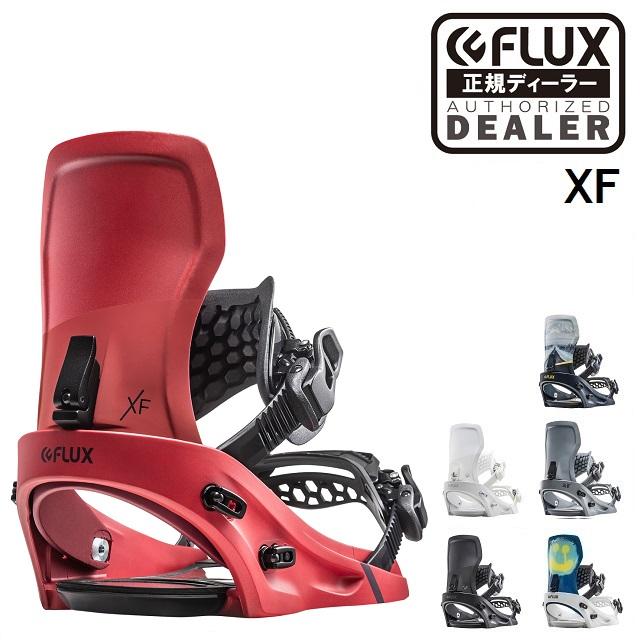 19-20 FLUX XF フラックス エックスエフ ビンディング バインディング スノーボード メンズ レディース 日本正規品