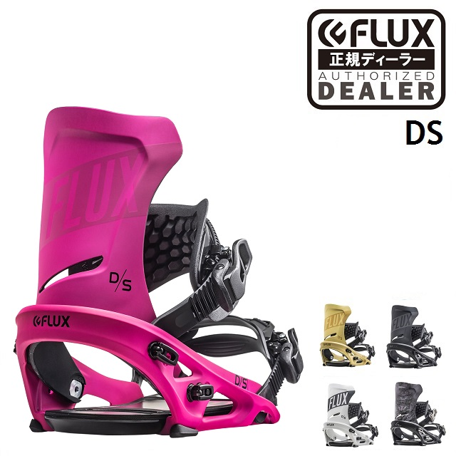 19-20 FLUX DS フラックス ディーエス ビンディング バインディング スノーボード メンズ レディース 日本正規品